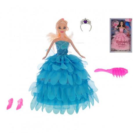 Panenka 29 cm s doplňky - růžová